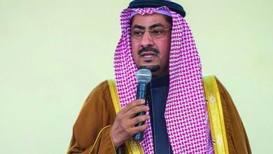 """Photo of وكيل إمارة القصيم يفتتح الورشة التعريفية الأولى لمركز """"أداء"""" بالمنطقة"""
