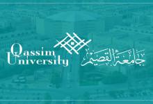 Photo of حملة «للتعريف بأساليب التعلم الإلكتروني» بكلية العلوم والآداب بالأسياح