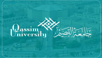 "Photo of الجامعة تنظم حملة للتوعية بمرض ""اللص الصامت"""