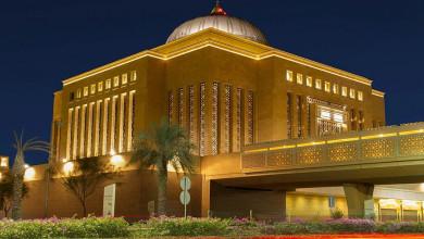 Photo of جامعة نورة تستعد لدخول «غينيس» بأكبر تجمع للمتطوعات