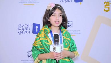 Photo of طفلة سعودية تنوي قراءة «100 كتاب» سنويًّا