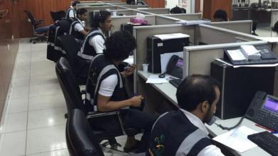Photo of مركز 937 بوزارة الصحة يستقبل أكثر من 33 ألف اتصال ويقدم 15046 استشارة طبية خلال أسبوع