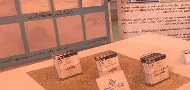 Photo of كلية التأهيل الطبي تقيم برنامج توعوي في علاج السمنة