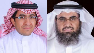 """Photo of """"المحيميد"""" وكيلاً للتخطيط و""""العضيب"""" وكيلاً للشؤون التعليمية"""