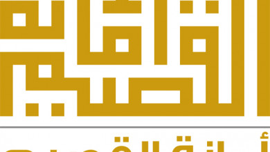 Photo of أمانة القصيم تعقد ورشة تدريبية لعمل مختبر سلامة الغذاء والرقابة الصحية