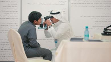 Photo of عيادة العيون تقدم خدماتها العلاجية وتحيل الحالات الحرجة للمستشفيات المختصة
