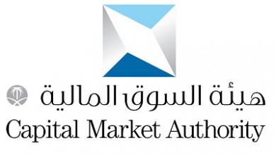 Photo of شؤون الطلاب تطلق برنامج «استثمر بوعي» بالتعاون مع هيئة سوق المال السعودية
