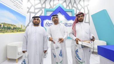 Photo of معرض مسيرة وإنجاز يواصل تعريف الزوار بالجامعة