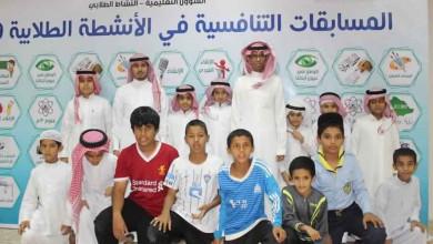 Photo of «تعليم الليث» يختتم المسابقات التنافسية بمشاركة «950» طالبًا