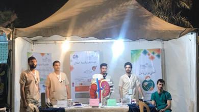 Photo of كلية الصيدلة تطلق حملة توعوية للوقاية من أمراض الكلى