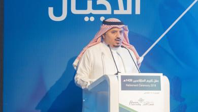 Photo of مدير الجامعة يكرم 39 متقاعداً ومتقاعدة في حفل «صُناع الأجيال »