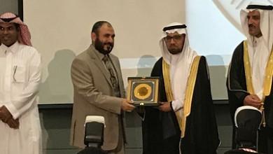 Photo of «بحث دولي ومحلي» تمكن كلية الزراعة من جائزة المراعي