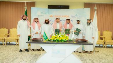Photo of بقيمة إجمالية تجاوزت 83 مليون ريال ..توقيع عقدين لإنشاء قاعات دراسية وتقديم خدمات استشارية