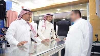 Photo of عمل القصيم: توفير مئات الوظائف للسعوديين في المرحلة الأولى لقرار توطين 12  نشاط