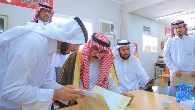 Photo of محافظ البكيرية يزور «المكتبة العامة» بالمحافظة ويؤكد أهمية وجودها