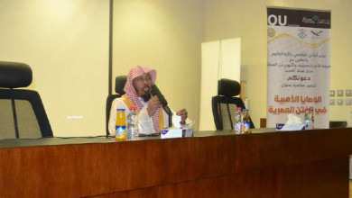 Photo of نادي كلية العلوم الطلابي يقيم محاضرة بعنوان «الوصايا الذهبية في الفتن العصرية»