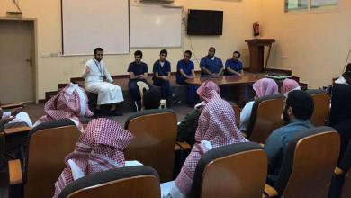 Photo of كلية الطب بعنيزة تحتفي بزيارة طلاب الثانوية «المتميزين»