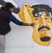 Photo of 20 متراً لجدارية فناني القصيم عن تلاحم القيادة والشعب