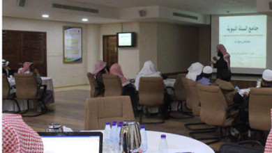 Photo of كلية الشريعة بالتعاون مع مؤسسة ابن عثيمين تٌنفذ برامج تدريبية للمجتمع