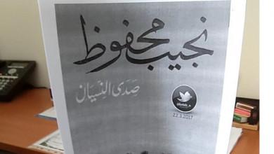 Photo of دورات وحملات مختلفة تقيمها كلية العلوم والآداب بالأسياح