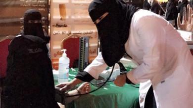 Photo of 650 مستفيدا من حملة كلية الطب بمهرجان ألوان الربيع بعنيزة