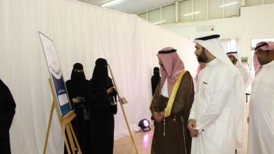 Photo of كلية العلوم والآداب ب «رياض الخبراء» تقيم المعرض الثاني للتعلم الإلكتروني