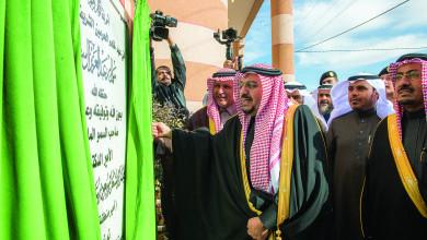 Photo of أمير منطقة القصيم يدشن عدداً من المشاريع التنموية بمركز الفويلق