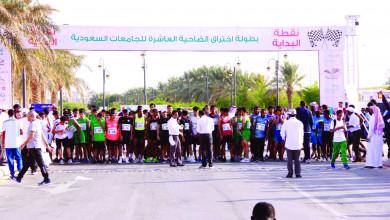 Photo of منتخب الجامعة لاختراق الضاحية 4 بطولة الاتحاد الرياضي للجامعات