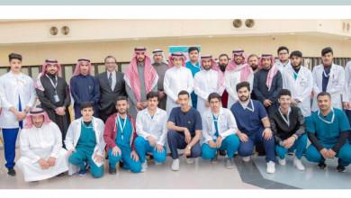 Photo of «كلية العلوم الطبية التطبيقية» تهدف لتأهيل كوادر صحية لمواكبة النمو في مجال الخدمات الصحية بالمملكة