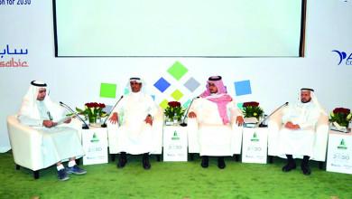 Photo of جامعة الملك عبدالعزيز تنظم مؤتمرًا حول إسهام التقنية في تحقيق رؤية 2030