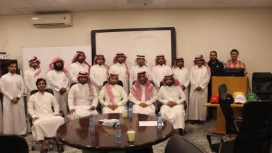 Photo of عمادة خدمة المجتمع تُقيم دورة عن «الألعاب التعليمية والتدريبية»