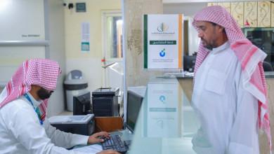 Photo of الجهات الحكومية بالقصيم تدشن مكاتب خاصة لخدمة المتقاعدين