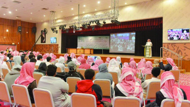 Photo of 200 زائر لمعارض حملة عزيمة وطن التوعوية بعنيزة