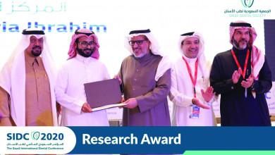 Photo of عضو هيئة تدريس بالجامعة يحصل على المركز الثاني في مسابقة «المؤتمر السعودي العالمي لطب الأسنان» بالرياض