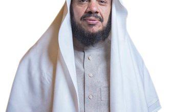 Photo of رسالة