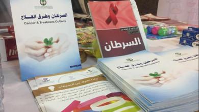 Photo of كلية العلوم الطبية التطبيقية تقيم معرضًا توعويًا بالتزامن مع اليوم العالمي لسرطان الأطفال