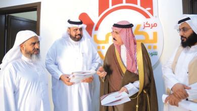 Photo of محافظ البكيرية يفتتح مركز «يكفي» ويتفقد مركز «سنابل» الخيري