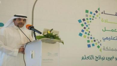 Photo of نائب وزير التعليم يدشن عدداً من المشاريع التعليمية بمحافظة عنيزة