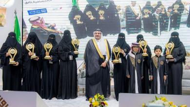 Photo of فيصل بن مشعل يرعى ملتقى الشباب الـ12 ويتوج الفائزين بجائزة الشاب العصامي