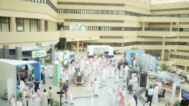 Photo of استقطب أكثر من 907 زائر على مدى يومين 6 جهات تشارك بمعرض «المؤتمر الدولي الأول لاستدامة الموارد الطبيعية» بالمدينة الجامعية
