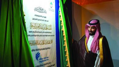 Photo of ولي العهد يدشن ميناء الملك عبدالله برابغ كأضخم ميناء يديره القطاع الخاص في الشرق الأوسط