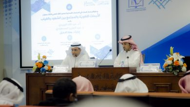 Photo of اللقاء العلمي الثالث للغة العربية بالجامعة يناقش «الأبحاث اللغوية والمجتمع بين الشهود والغياب»