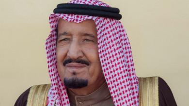 Photo of المملكة تحتفي بالذكرى الخامسة لتولي خادم الحرمين الشريفين مقاليد الحكم في البلاد