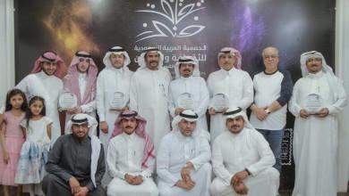 Photo of ثقافة وفنون القصيم تحتفل باليوم العالمي للمسرح