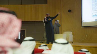 Photo of عمادة الموارد البشرية تقيم لقاءً لموظفي وموظفات الجامعة للتعريف بالترقيات ومعاييرها