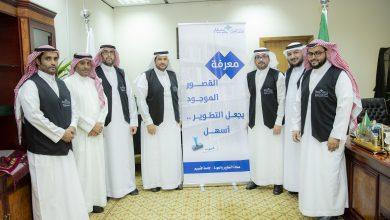 Photo of عمادة التطوير والجودة تحتفل باليوم العالمي للجودة بإطلاق حملة تحت شعار «100 عام من الجودة»