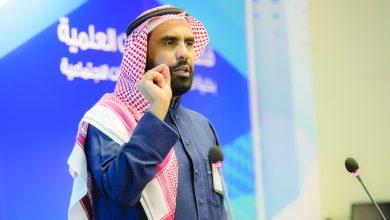 Photo of «دلائل التغير المناخي بالمملكة العربية السعودية» في محاضرة بكلية اللغة العربية
