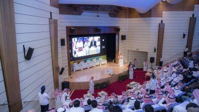 Photo of الجامعة تنظم المؤتمر الدولي الأول لاستدامة الموارد الطبيعية بالتعاون مع جهات حكومية وخاصة بالمنطقة