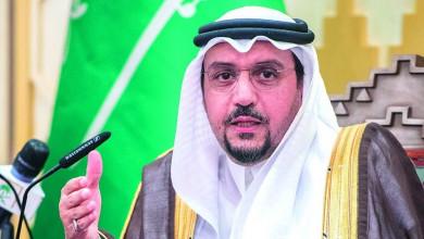 Photo of الأمير فيصل بن مشعل: ما يقدمه المركز الوطني لقياس أداء الأجهزة العامة مرآة حقيقية لدعم الجهات في تنفيذ خططها الاستراتيجية