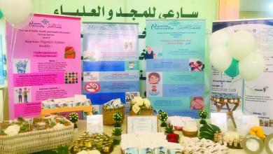 Photo of «أبناؤنا كنوز.. والصحة تاجهم» حملة توعوية بكلية الصحة العامة بالبكيرية